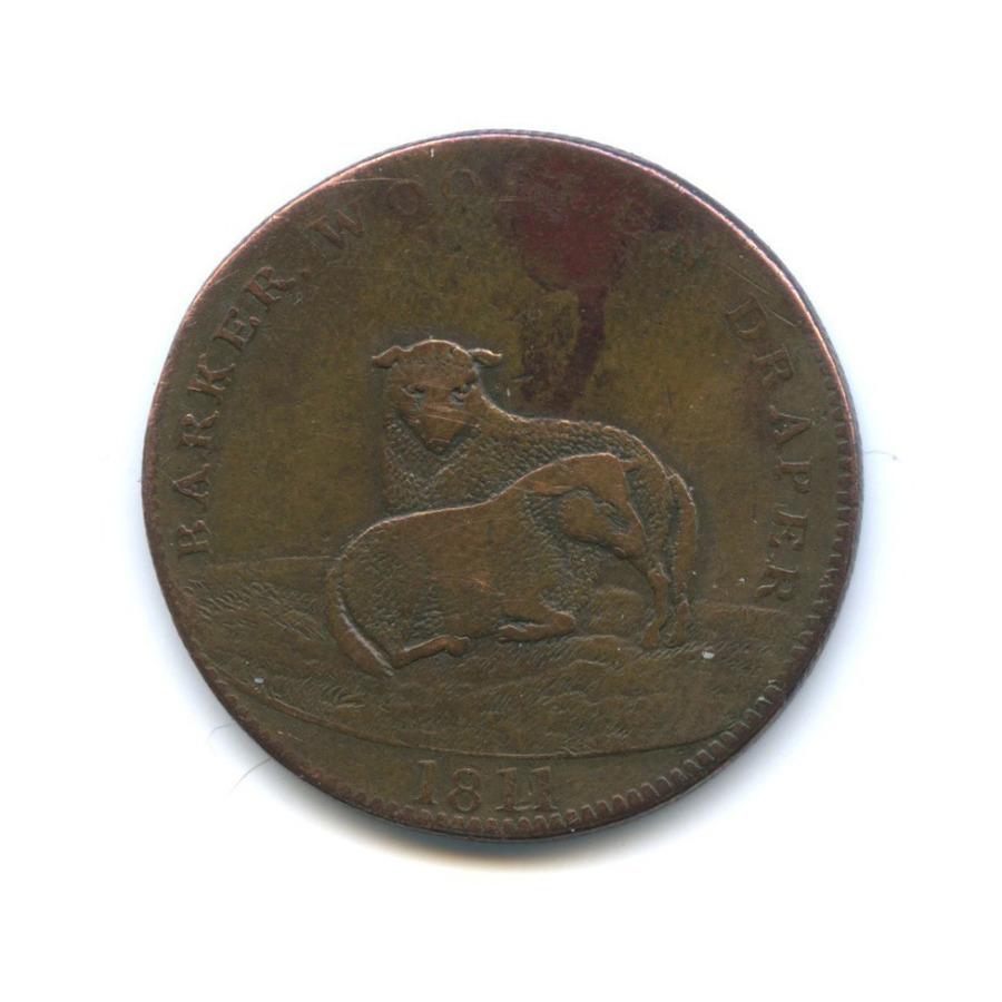 1 пенни, Норфолк (токен) 1811 года (Великобритания)