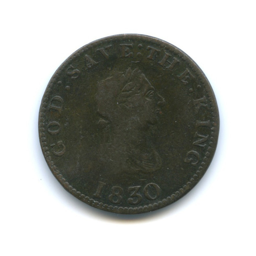 1 пенни - Георг III (токен) 1830 года (Великобритания)