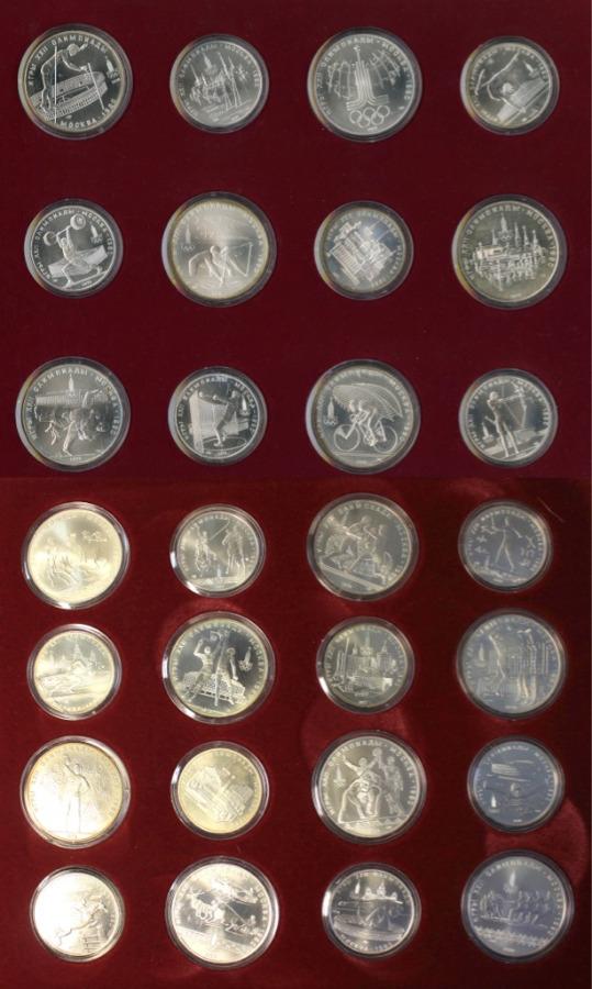 Набор монет 5 рублей, 10 рублей - Олимпийские игры, Москва-1980 (воригинальной коробке) 1977-1980 (СССР)