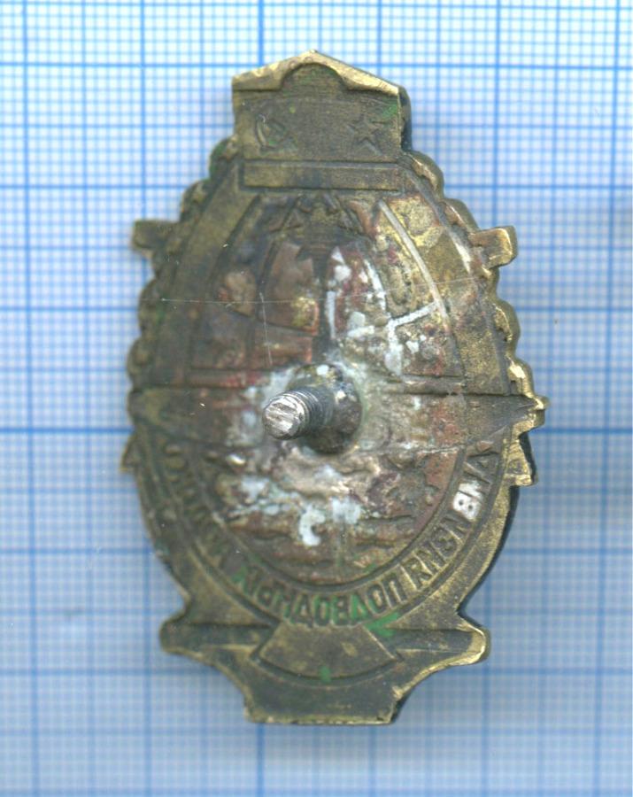 Знак «13 дивизия подводных лодок» (тяжелый)