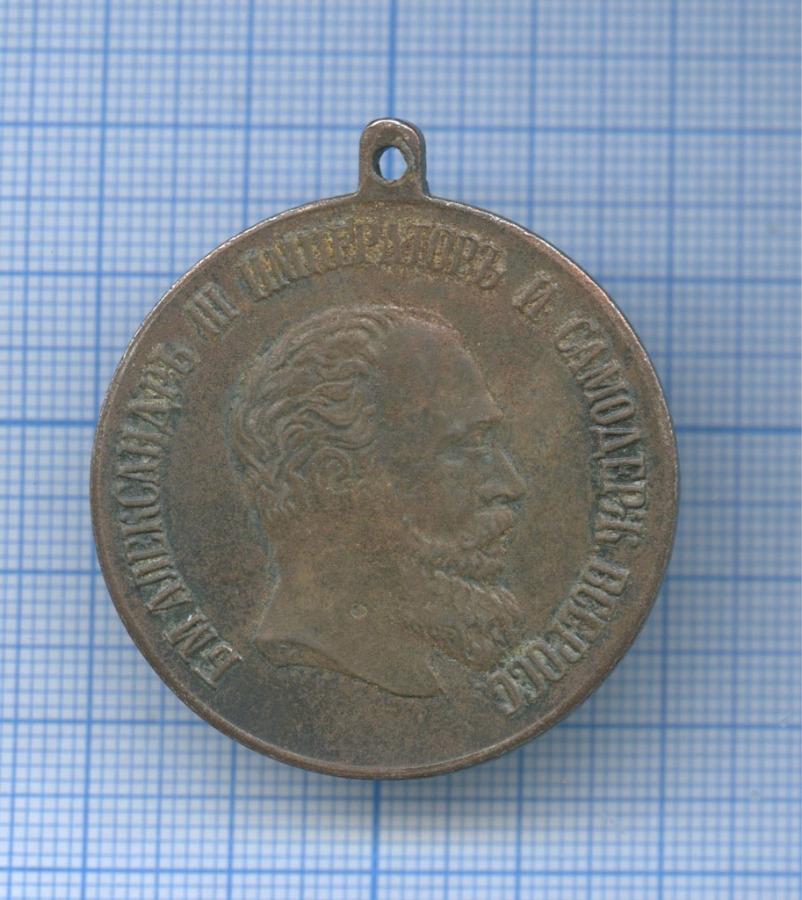 Медаль «За отличие вмореходстве» (копия)
