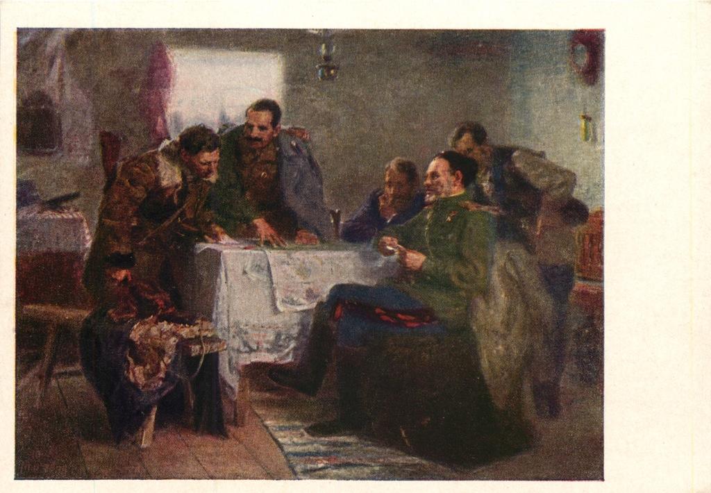 Открытое письмо «Вштабе Ковпака» 1952 года (СССР)