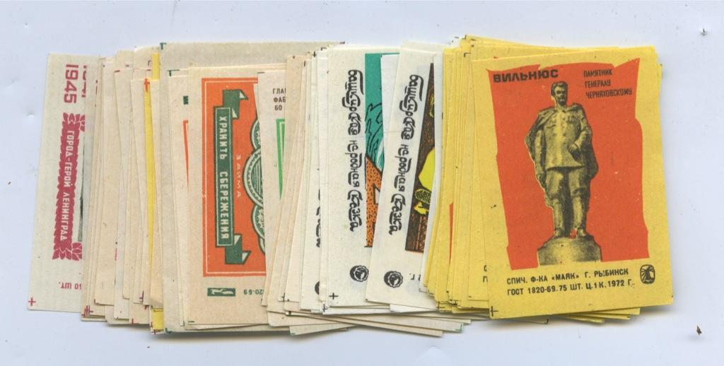 Набор спичечных этикеток (70 шт.) (СССР)