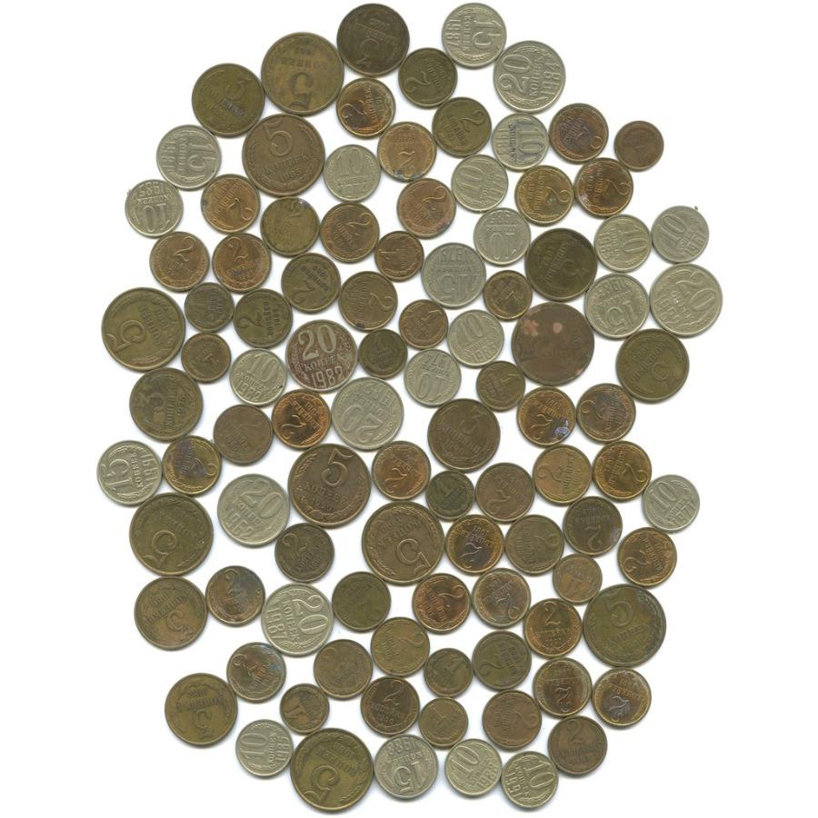Набор монет СССР (100 шт.) (СССР)