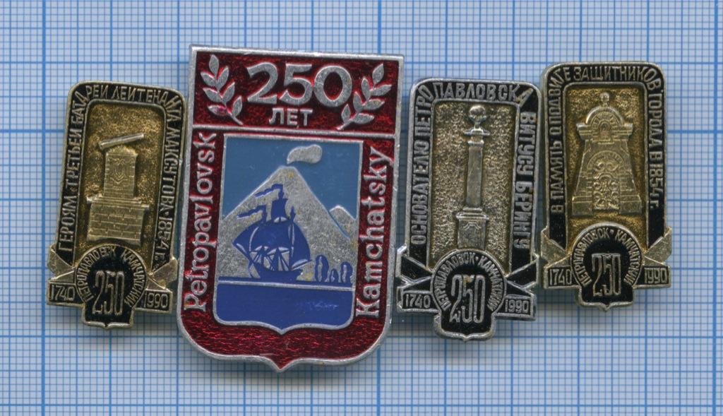 Набор значков «250-летие Петропавловска-Камчатского» 1990 года (СССР)