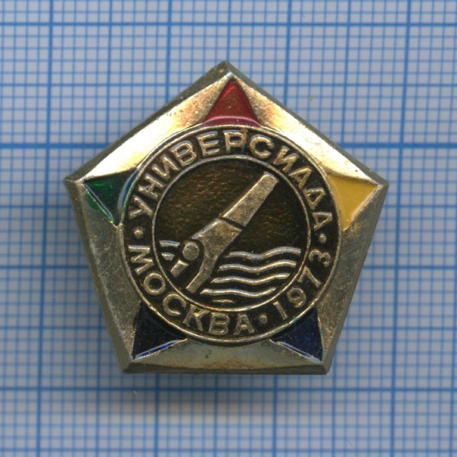 Значок «Универсиада, Москва 1973» 1973 года (СССР)