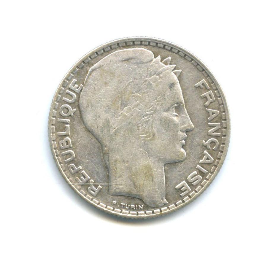 10 франков 1931 года (Франция)