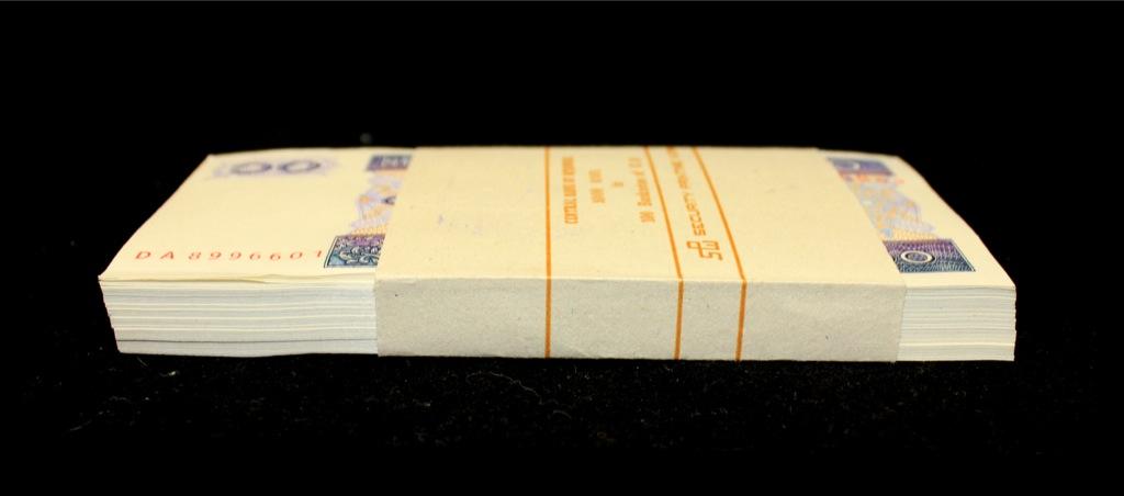 Набор банкнот 10 кьят (Мьянма)