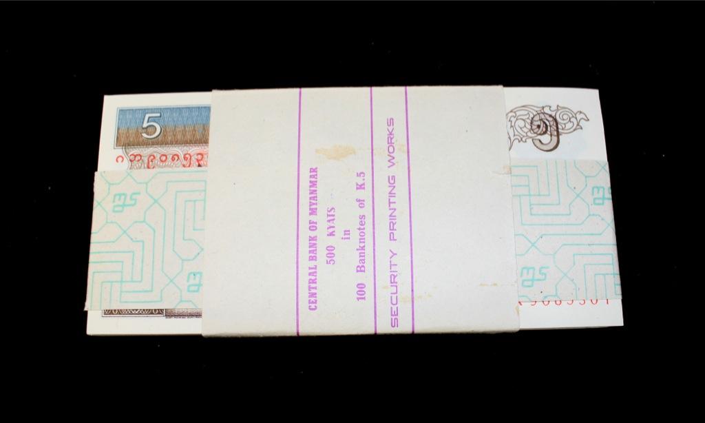 Набор банкнот 5 кьят (Мьянма)