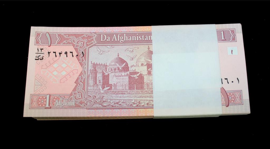Набор банкнот 1 афгани (Афганистан)