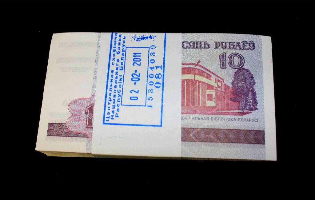 Набор банкнот 10 рублей 2000 года (Беларусь)