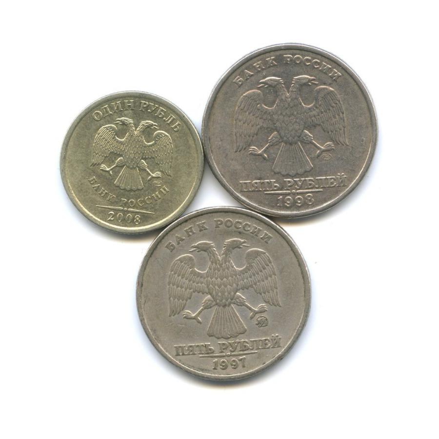 Набор монет России (брак - разворот аверс/реверс 50-60 градусов) (Россия)