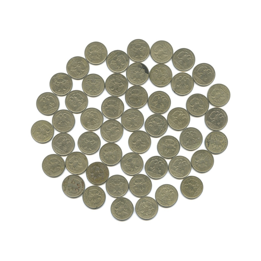 Набор монет 1 рубль (50 шт.) 1999 года ММД, СПМД (Россия)