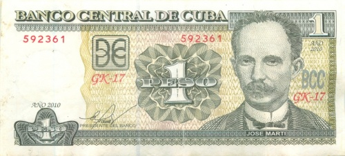 1 песо 2010 года (Куба)