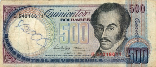 500 боливаров 1995 года (Венесуэла)