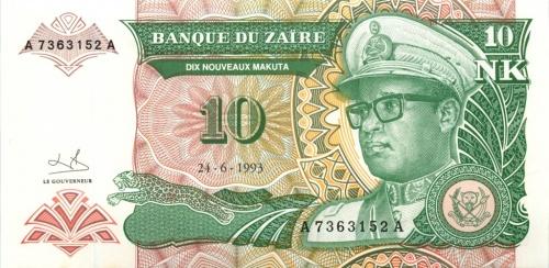 10 макут (Заир) 1993 года