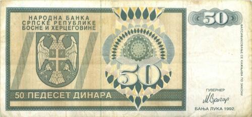 50 динаров 1922 года (Босния и Герцеговина)