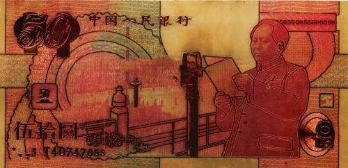 50 юаней - Китай (сувенирная)