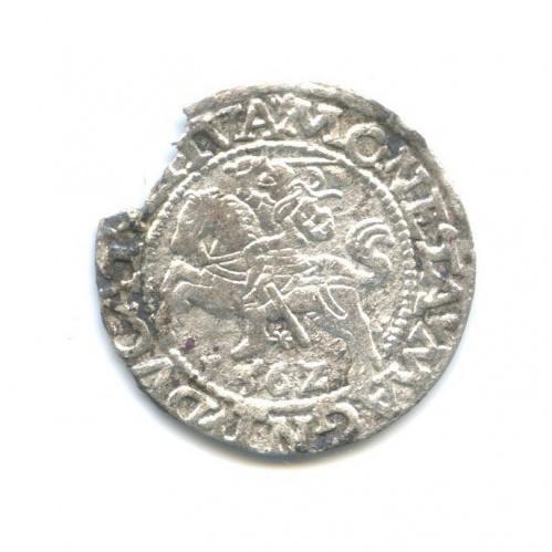 Полугрош - Сигизмунд IIАвгуст, Вильно (Великое княжество Литовское) 1562 года (Польша)
