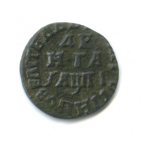Денга (1/2 копейки) 1713 года (Российская Империя)