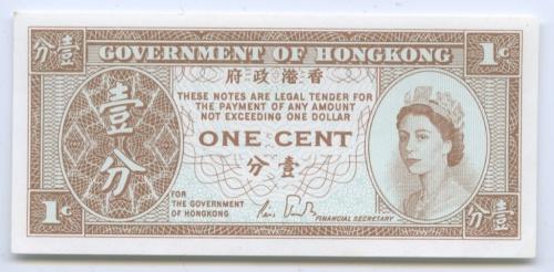 1 цент (Гонконг)