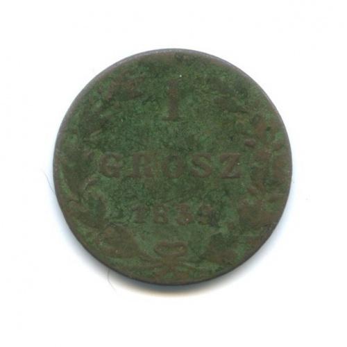 1 грош, Россия для Польши 1839 года (Российская Империя)