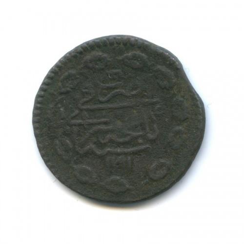1 копейка - Шахин Гирей, Россия для Крыма (4-й год правления) 1783 года (Российская Империя)