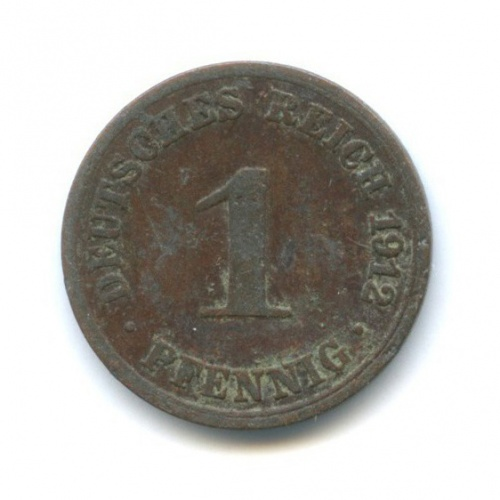 1 пфенниг 1912 года А (Германия)