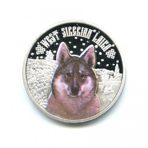 2 доллара - Западносибирская лайка, Остров Ниуэ, серебрение 2014 года