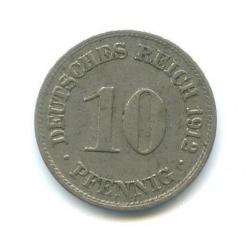 10 пфеннигов 1912 года D (Германия)