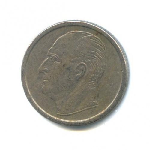 25 эре 1963 года (Норвегия)