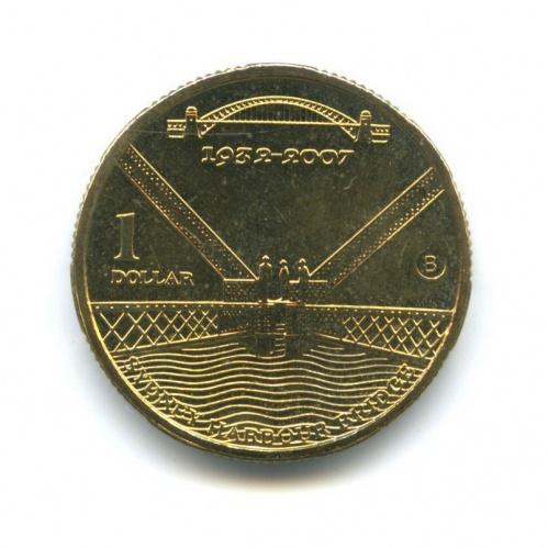 1 доллар — 75 лет мосту Харбор-Бридж 2007 года B (Австралия)