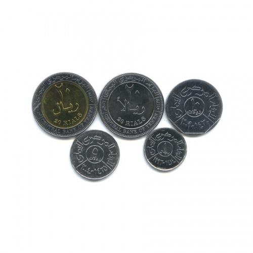 Набор монет - Йеменская Республика