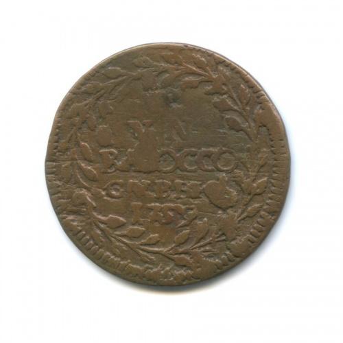 1 байокко (5 кватрино), Папское государство 1759 года (Ватикан)