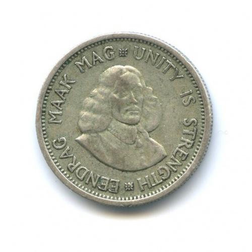 10 центов 1961 года (ЮАР)