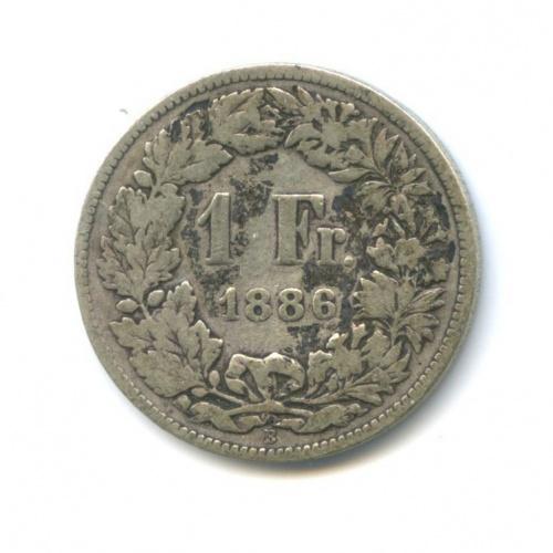 1 франк 1886 года (Швейцария)