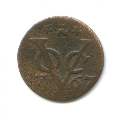 1 дуит - Провинция Зеландия, Голландская Ост-Индская компания 1767 года