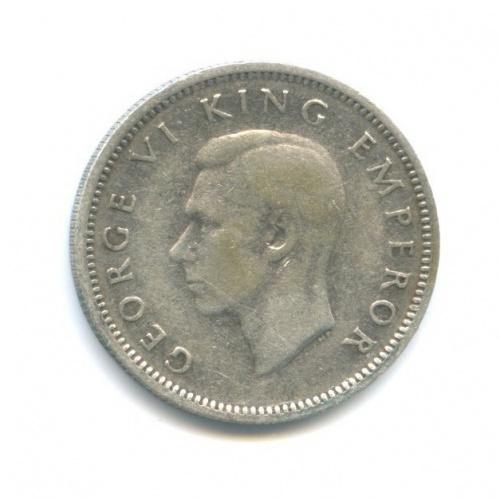 6 пенсов 1946 года (Новая Зеландия)