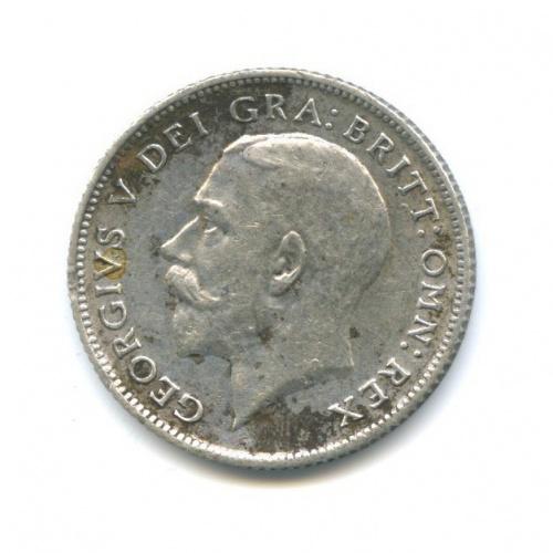 6 пенсов 1923 года (Великобритания)