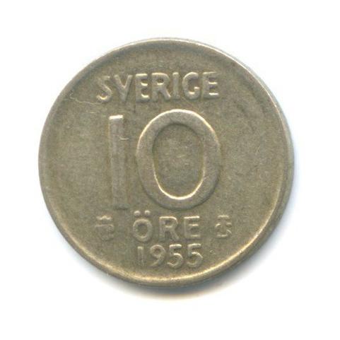 10 эре 1955 года (Швеция)