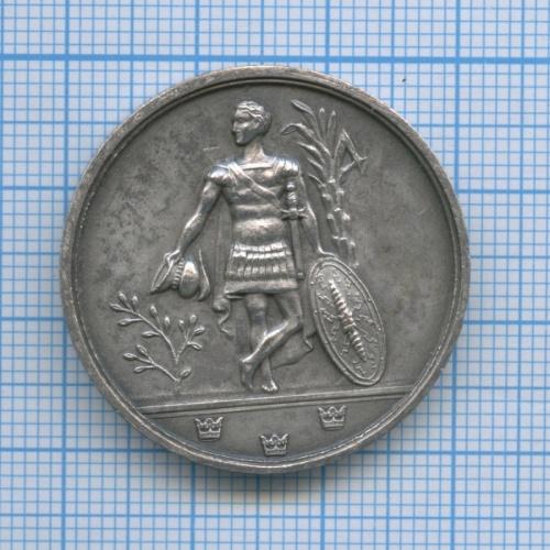 Медаль «Kungl. Krigsskolans Idrottsforening» (Швеция)