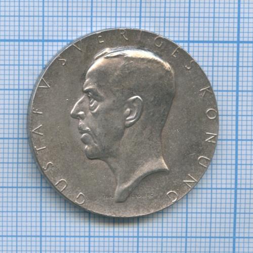 Медаль «Fjarde Allmanna Svenska Distriktslantbruksmotet INorrkoping» 1942 года (Швеция)