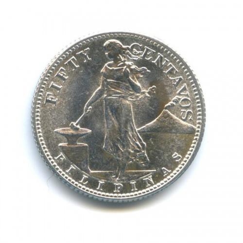 50 сентаво 1944 года (Филиппины)
