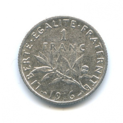 1 франк 1916 года (Франция)
