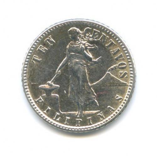 10 сентаво 1944 года (Филиппины)