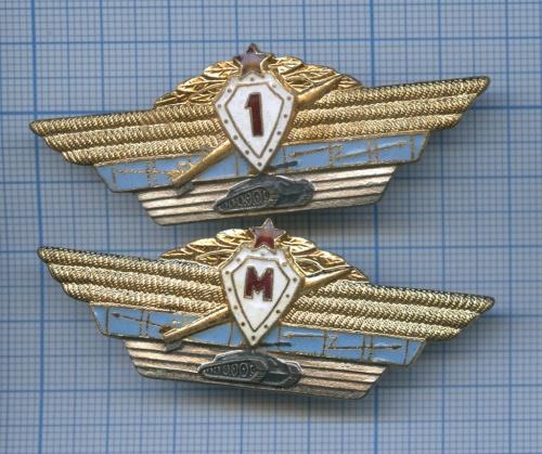 Набор нагрудных знаков «Классность танкиста», 1-й класс, «мастер» (СССР)