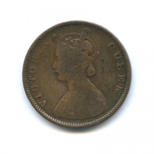 1/2 анны, Британская Индия 1862 года