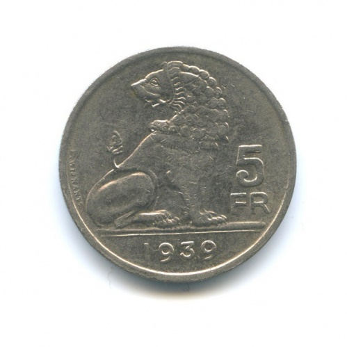 5 франков 1939 года (Бельгия)