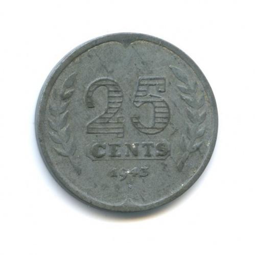 25 центов 1943 года (Нидерланды)