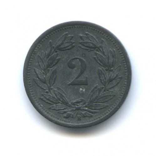 2 раппена 1942 года (Швейцария)